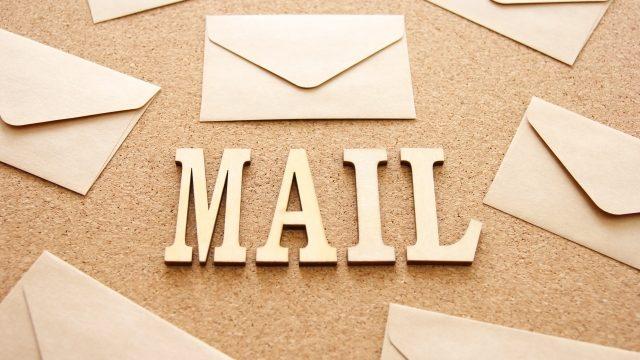 【解説!】auひかりにするとき、メールアドレスを残す方法とは!?