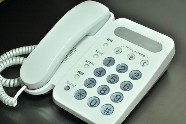 ピカラ光でauスマートバリューを適用する条件【電話プランを契約すること】